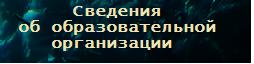 http://school22primahtar.narod.ru/button/novosti1.png