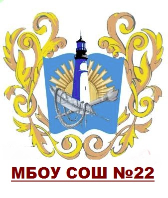 http://school22primahtar.narod.ru/gerb1.jpg