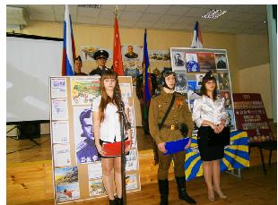 http://school22primahtar.narod.ru/pokrishkin1.JPG