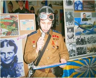 http://school22primahtar.narod.ru/pokrishkin2.JPG